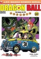 Dragon Ball: Zakradający się Cell