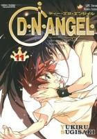 D.N.Angel tom 11