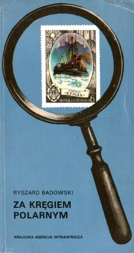 Okładka książki Za kręgiem polarnym