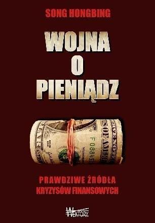 Okładka książki Wojna o pieniądz
