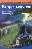 Okładka książki Krajoznawstwo. Zarys teorii i metodyki