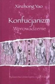 Okładka książki Konfucjanizm. Wprowadzenie