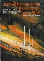 Okładka książki Zagadnienia filozoficzne współczesnej nauki