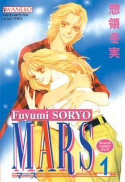 Okładka książki Mars 1