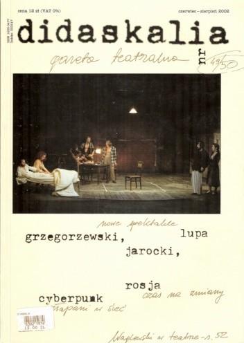 Okładka książki Didaskalia, nr 49-50 / czerwiec-sierpień 2002