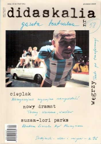 Okładka książki Didaskalia, nr 58 / grudzień 2003