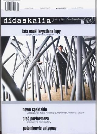 Okładka książki Didaskalia 100 (12/2010)