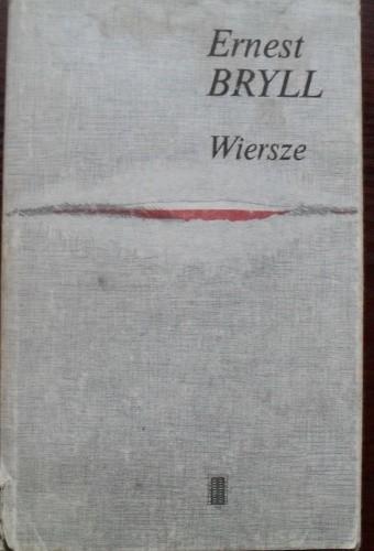 Okładka książki Wiersze