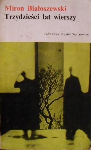 Okładka książki Trzydzieści lat wierszy