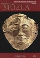 Narodowe Muzeum Archeologiczne. Ateny