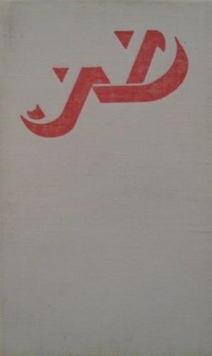 Okładka książki Tak biały jak czerwona jest krew