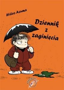 Okładka książki Dziennik z zaginięcia