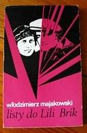 Okładka książki Listy do Lili Brik: 1917-1930
