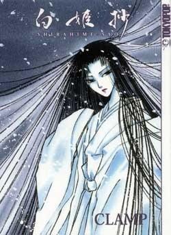 Okładka książki Shirahime-Syo: Snow Goddess Tales