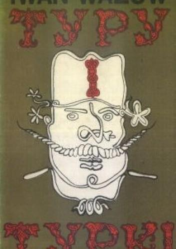 Okładka książki Typy i typki