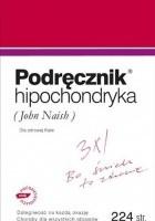 Podręcznik hipochondryka