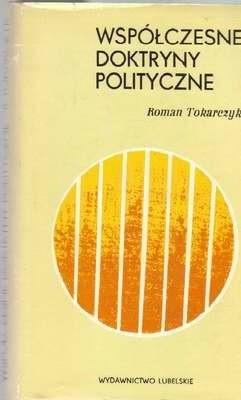 Okładka książki Współczesne doktryny polityczne