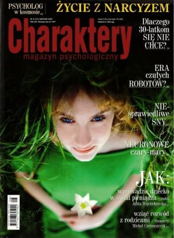 Okładka książki Charaktery, nr 8 (151) / sierpień 2009