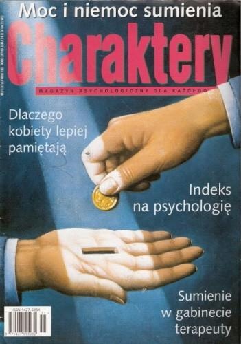 Okładka książki Charaktery, nr 11 (84) / listopad 2003