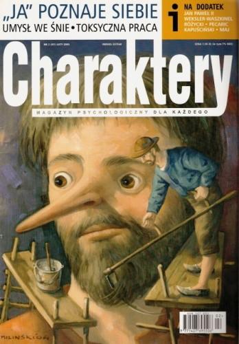 Okładka książki Charaktery, nr 2 (97) / luty 2005