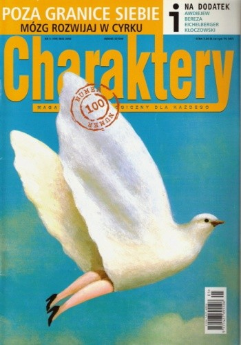 Okładka książki Charaktery, nr 5 (100) / maj 2005