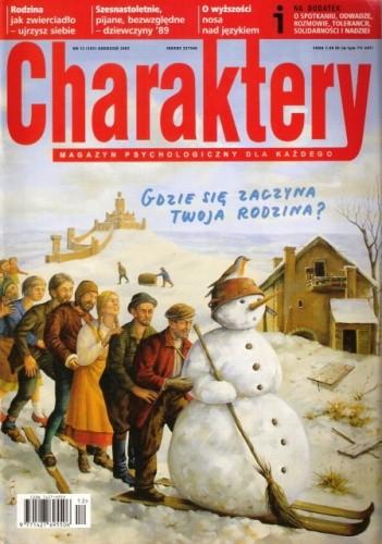 Okładka książki Charaktery, nr 12 (107) / grudzień 2005