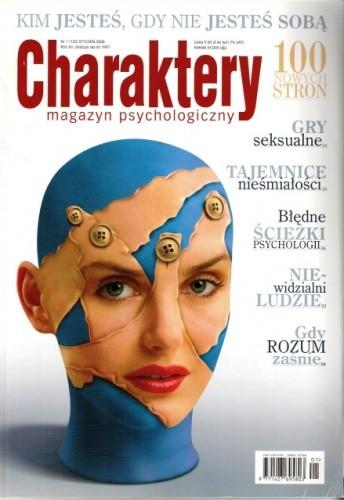 Okładka książki Charaktery, nr 1 (132) / styczeń 2008