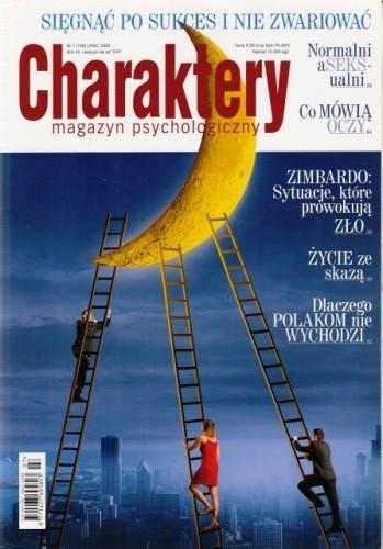 Okładka książki Charaktery, nr 7 (138) / lipiec 2008