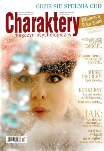 Okładka książki Charaktery, nr 12 (143) / grudzień 2008