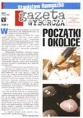 Okładka książki Gazeta Wyborcza - początki i okolice