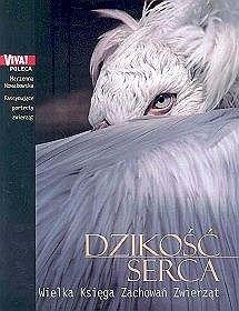Okładka książki Dzikość serca. Wielka Księga Zachowań Zwierząt