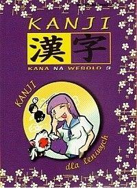 Okładka książki Kana na wesoło - KANJI dla leniwych