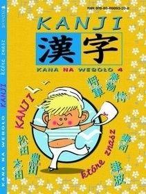 Okładka książki Kanji Kana na wesoło 4