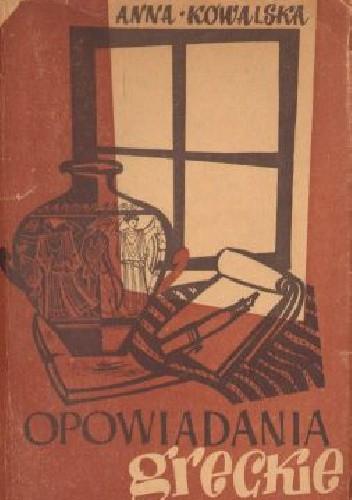 Okładka książki Opowiadania greckie