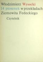 14 piosenek w przekładach Ziemowita Fedeckiego