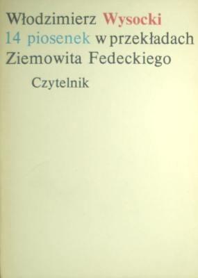 Okładka książki 14 piosenek w przekładach Ziemowita Fedeckiego