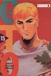 Okładka książki GTO - Great Teacher Onizuka. Tom 15