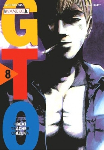 Okładka książki GTO - Great Teacher Onizuka. Tom 8
