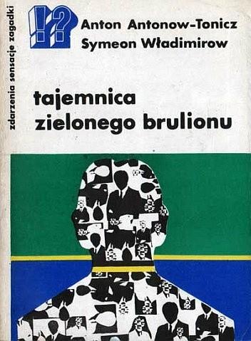 Okładka książki Tajemnica zielonego brulionu