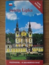 Okładka książki Święta Lipka. Przewodnik