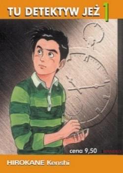Okładka książki Tu Detektyw Jeż tom 1