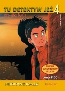 Okładka książki Tu Detektyw Jeż tom 4