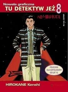 Okładka książki Tu Detektyw Jeż tom 8