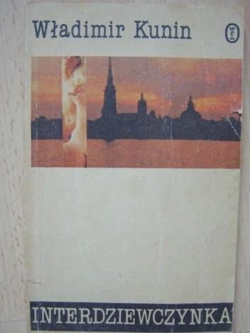 Okładka książki Interdziewczynka