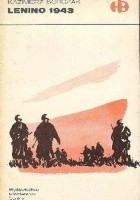 Lenino 1943