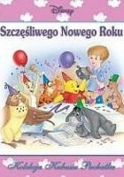 Kubuś Puchatek. Szczęśliwego Nowego Roku!