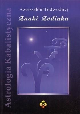 Okładka książki Astrologia Kabalistyczna. Znaki zodiaku