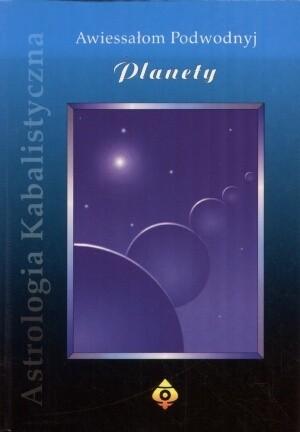 Okładka książki Astrologia Kabalistyczna. Planety