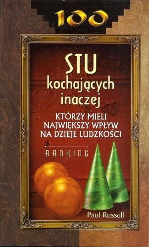 Okładka książki Stu kochających inaczej, którzy mieli największy wpływ na dzieje ludzkości