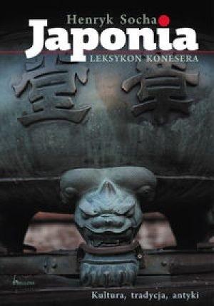 Okładka książki Japonia. Leksykon konesera
